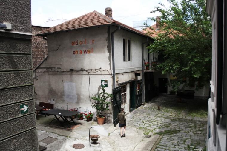 Le Centre de décontamination culturelle de Belgrade se trouve au coeur de la ville, dans d'anciens ateliers de sculpteurs.