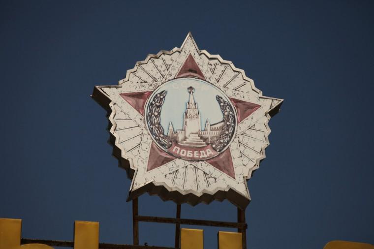 transnistrie3