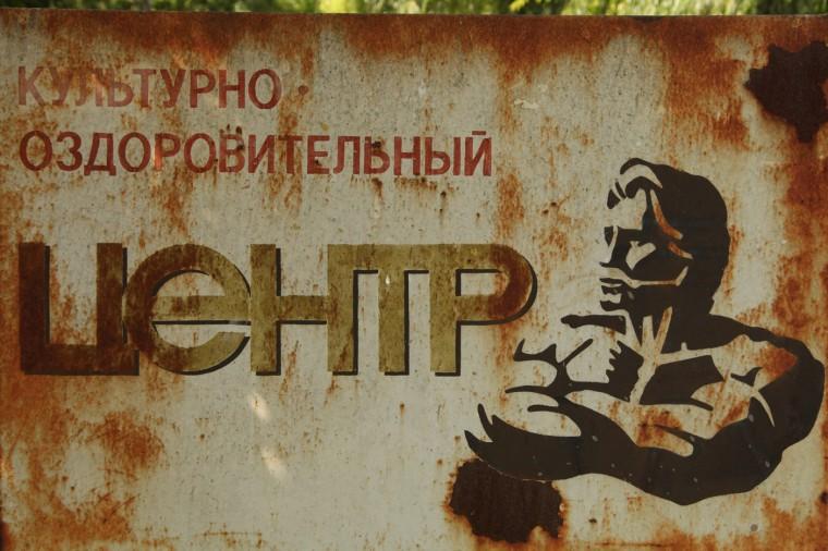 transnistrie6